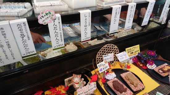 Oishida-machi, Japonia: だんご販売中