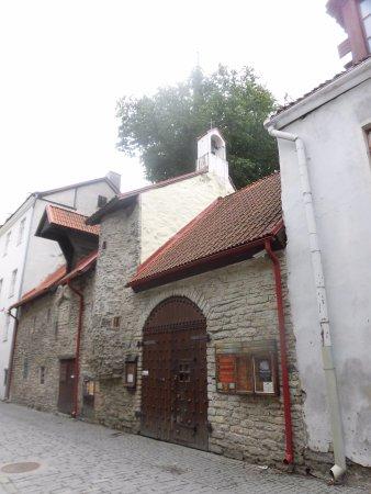 Ukrainian Cultural Center: 建物外観
