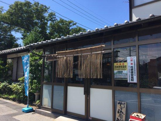 Kazo, Япония: photo0.jpg
