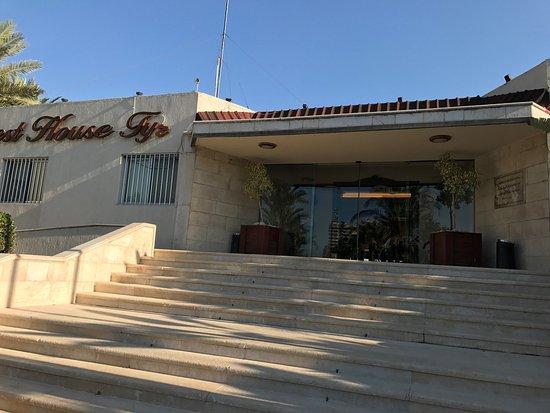 Rest House Tyr Hotel & Resort: photo0.jpg