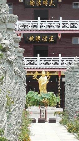 Mianyang, China: Holy Water Temple