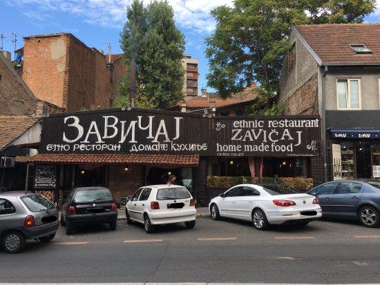 Zavicaj Restaurant: photo0.jpg