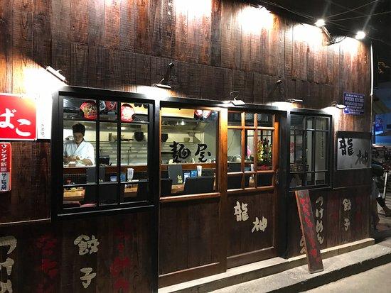 Daichan ramen: お店の外観