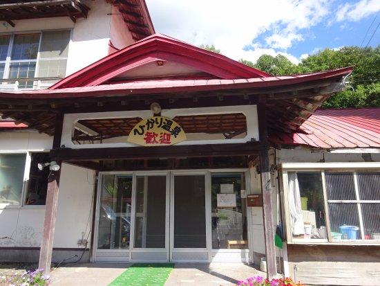 Sobetsu-cho, Japan: 外観です