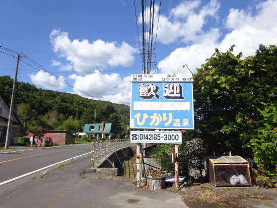 Sobetsu-cho, Japan: 看板です