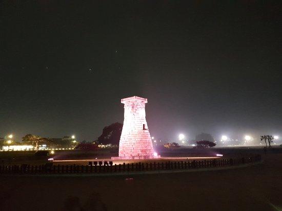 Gyeongju, Sydkorea: 20170905_203445_large.jpg
