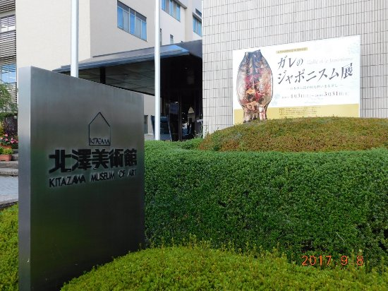Kitazawa Museum of Art