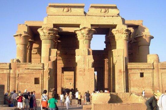 Dagtocht naar Luxor vanuit Aswan ...