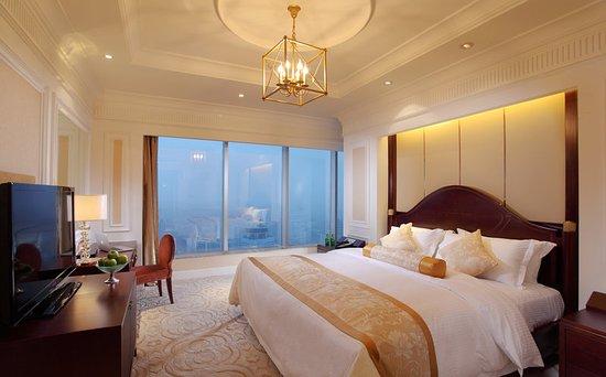 Kempinski Hotel Guiyang: Executive Panorama Deluxe
