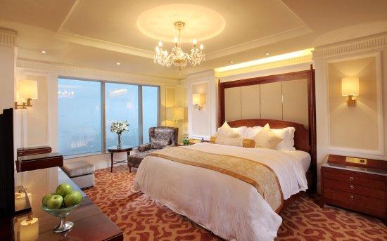 Kempinski Hotel Guiyang: Executive Suite