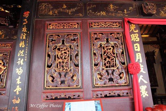 Cheng Hoon Teng Temple: 窗花上刻著風調雨順,是各地討海人的共同心願