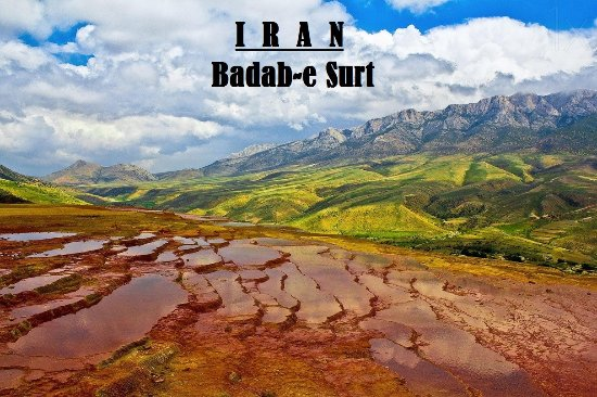 Mazandaran Province, อิหร่าน: it is a unique natural medicinal springs located in Mazandaran, Iran