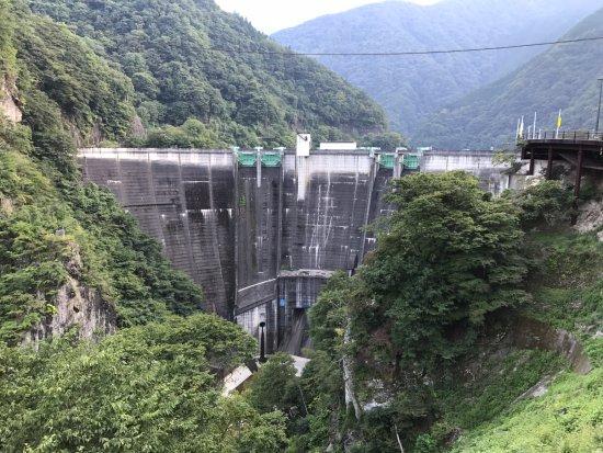 Chichibu Lake (Futase Dam)