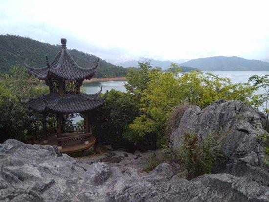 Chun'an County, Kina: Lake View