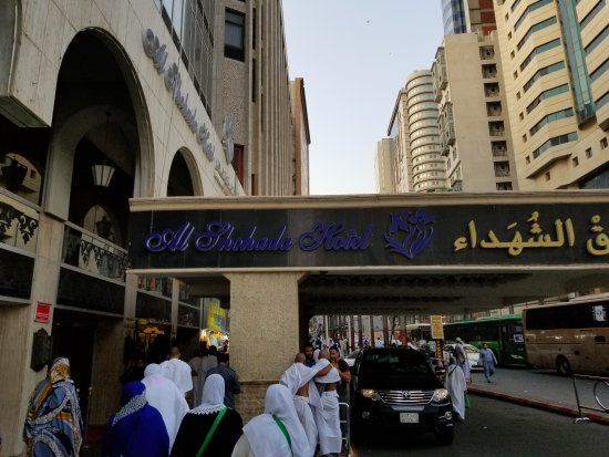 فندق الشهداء: 20170827_062909_large.jpg