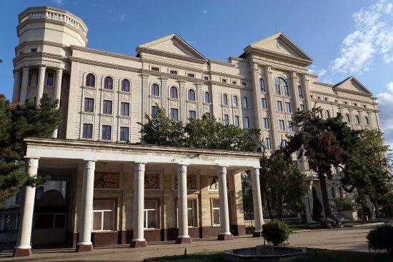 Museum of the City of Chisinau