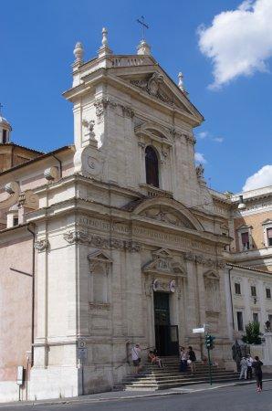 Santa Maria della Vittoria: Esterno