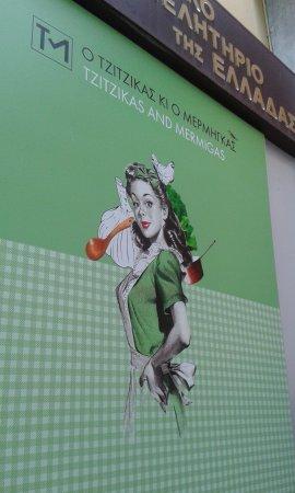Tzitzikas kai Mermigas : Η ενημερωτική πινακίδα .