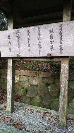 Kameyama, Japan: DSC_0122_large.jpg