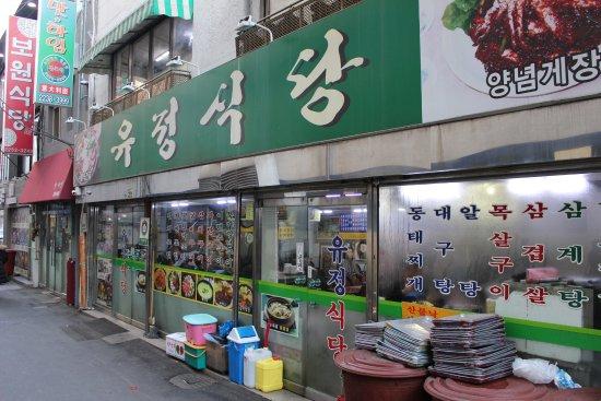 Hotel in SEOUL - ibis Styles Ambassador Seoul Myeongdong
