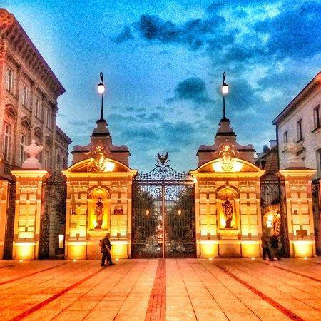 University of Warsaw (Uniwersytet Warszawski): Варшавский университет