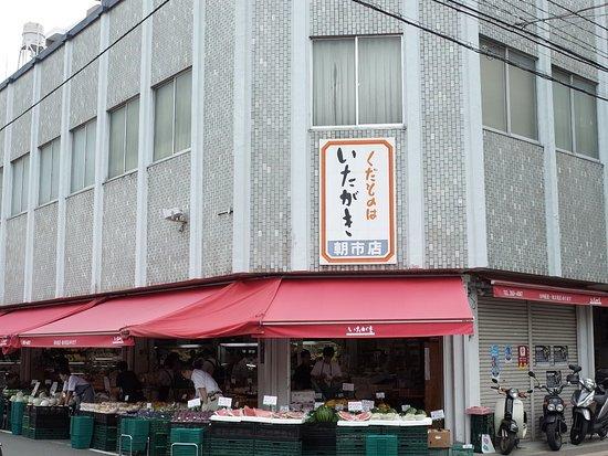 Itagaki, Asaichi