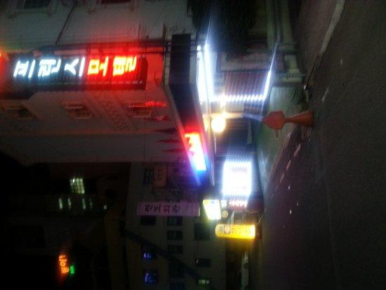Gwangju, Güney Kore: 20160609_011346_large.jpg