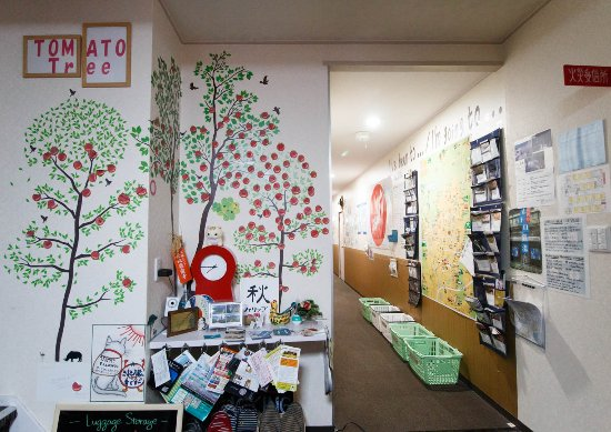 Image result for tomato guest house kyoto