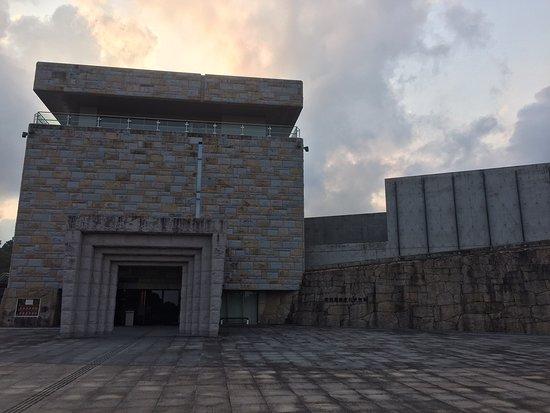 Saito, Japan: 西都原考古博物館
