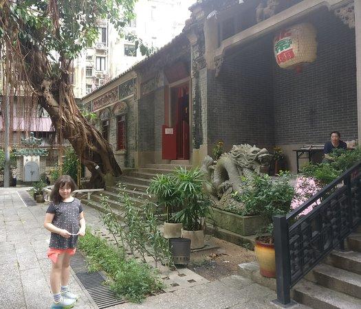 Pak Tai Temple : Afternoon