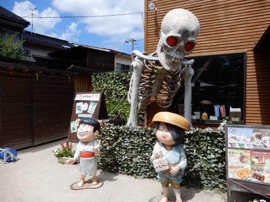 Gegege no Yokairakuen