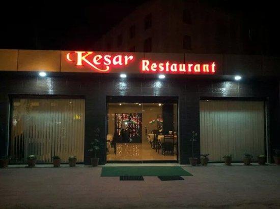 Kesar Restaurant Agra: IMG-20170912-WA0000_large.jpg