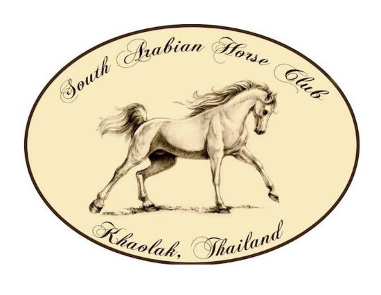 South Arabian Horse Club