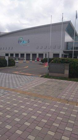 Hokkaido Prefectural Sports Center