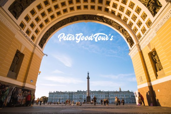 Peter Good Tours