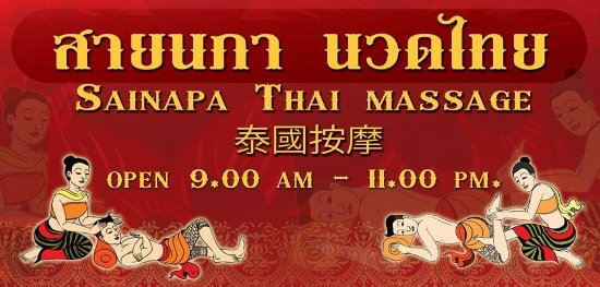 Sainapa Thai Massage