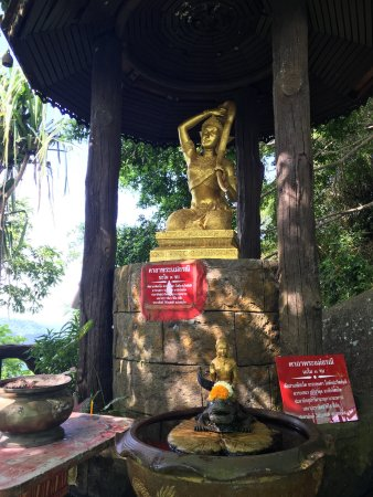 Chalong, Thailand: photo2.jpg
