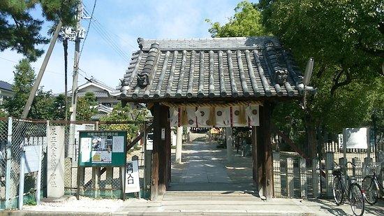 Shibagaki Shrine