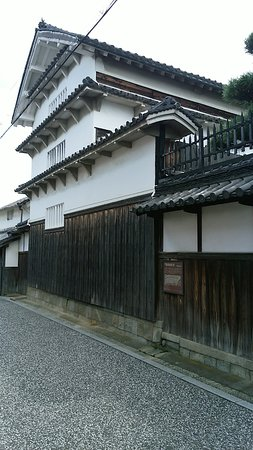 The Kuzuharas House