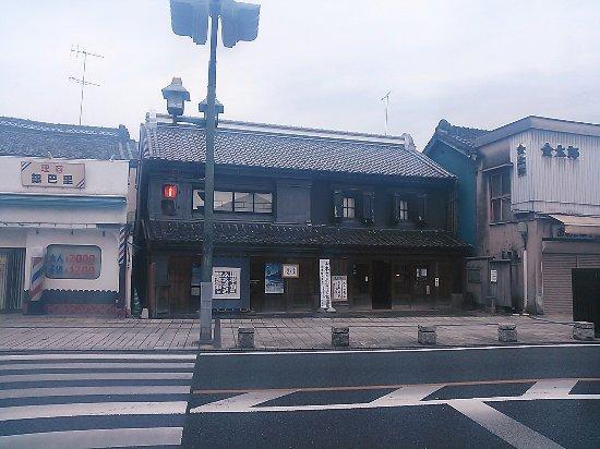 Yamamoto Yuzo Memorial Museum