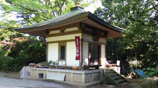Fumon-in Temple