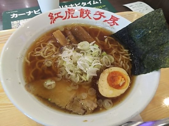 Ebina, Japonia: DSC_0090_large.jpg