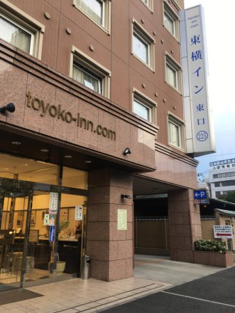 Toyoko Inn JR Wakayamaeki Higashiguchi: photo0.jpg
