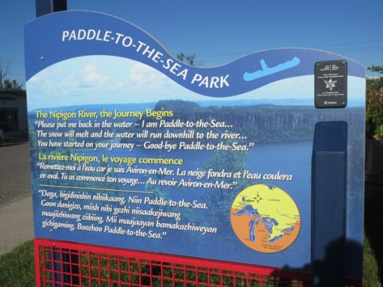 Nipigon, Canada: Paddle to the Sea Park