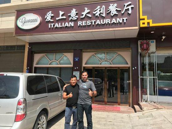 Yongkang, Κίνα: Giovanni Ai3 Italian Restaurant