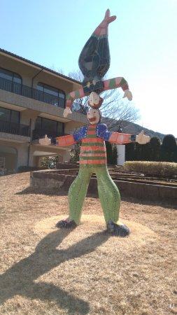 箱根雕刻森美術館: 雕塑4