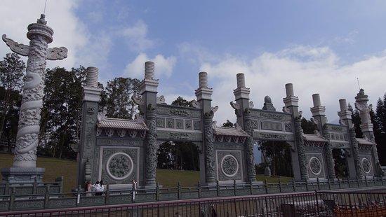 Wenwumiaohoushan Park