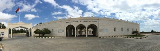 Museum of the Frankincense Land : museum
