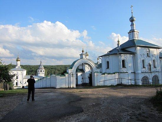 Assumption Kosmin Monastery
