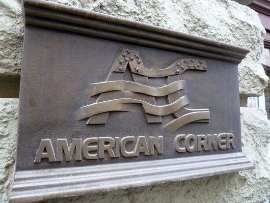 American Corner Subotica